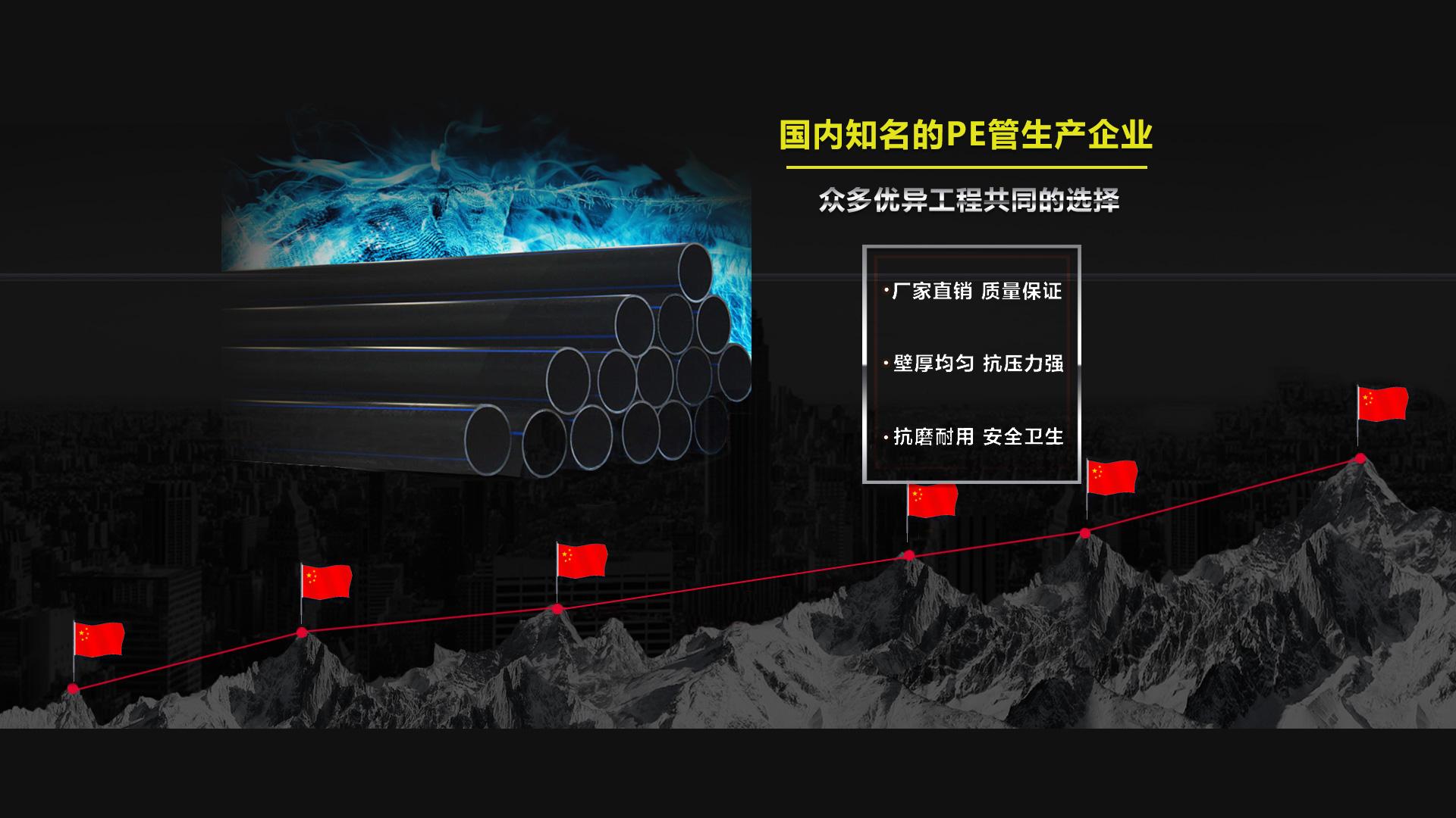 电熔热熔管件